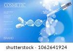 realistic 3d innovation... | Shutterstock .eps vector #1062641924
