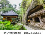 gunung kawi  temple and... | Shutterstock . vector #1062666683