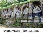 gunung kawi  ancient temple and ... | Shutterstock . vector #1062668339