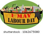 1st of may. labor day. vector... | Shutterstock .eps vector #1062675080
