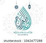 isra' and mi'raj arabic islamic ... | Shutterstock .eps vector #1062677288