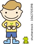 child holds a sprout with earth ... | Shutterstock .eps vector #1062705398