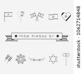 israel independence day holiday ... | Shutterstock .eps vector #1062714848