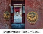 Small photo of Historic Door Knockers on Buddhist Temple with view of Inner Courtyard (Ulaanbaatar, Mongolia).