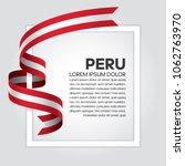peru flag background | Shutterstock .eps vector #1062763970