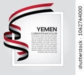 yemen flag background | Shutterstock .eps vector #1062764000