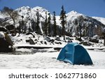 har ki dun  india   3 22 2018   ... | Shutterstock . vector #1062771860