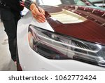 car wrapping specialists... | Shutterstock . vector #1062772424