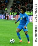 Small photo of Moscow, Russia - March 23, 2018. Brazilian winger Willian during international friendly Russia vs Brazil in Moscow.