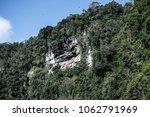 shear limestone cliffs with... | Shutterstock . vector #1062791969