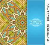 ethnic floral seamless pattern... | Shutterstock .eps vector #1062817490