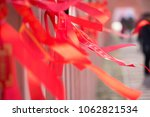 red streamers  temple fair pray ... | Shutterstock . vector #1062821534