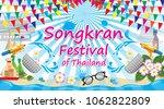 songkran festival of thailand ...   Shutterstock .eps vector #1062822809