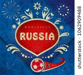 welcome to russia inscription... | Shutterstock .eps vector #1062909488