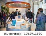 turin  italy april 6  2018 ...   Shutterstock . vector #1062911930