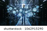 curios it engineer standing in... | Shutterstock . vector #1062915290