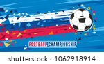 football championship concept... | Shutterstock .eps vector #1062918914