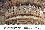stone carvings at jagdish...   Shutterstock . vector #1062927470