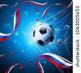 soccer ball with flag of russia ... | Shutterstock .eps vector #1063005653