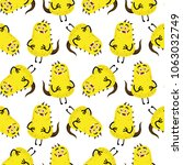 seamless pattern with monsters... | Shutterstock .eps vector #1063032749