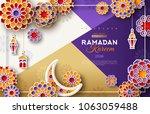 ramadan kareem card with 3d...   Shutterstock .eps vector #1063059488