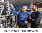 business  maintenance and... | Shutterstock . vector #1063060340