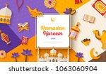 ramadan kareem concept... | Shutterstock .eps vector #1063060904