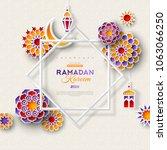 ramadan kareem concept banner... | Shutterstock .eps vector #1063066250