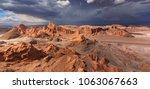moon valley  valle de la luna   ...   Shutterstock . vector #1063067663