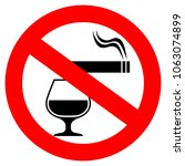 no smoking and alcohol drinking ... | Shutterstock .eps vector #1063074899
