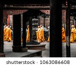 chengdu  china   august 27 ... | Shutterstock . vector #1063086608