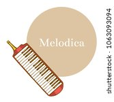 melodica. musical instrument in ... | Shutterstock .eps vector #1063093094