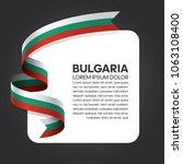 bulgaria flag background | Shutterstock .eps vector #1063108400