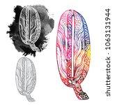 letter q. doodle drawing ... | Shutterstock .eps vector #1063131944