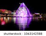 water fountains show at darling ...   Shutterstock . vector #1063142588