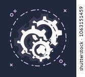 gear wheels design   Shutterstock .eps vector #1063151459