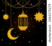 eid mubarak lantern with moon... | Shutterstock .eps vector #1063175279