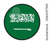 saudi arabia round flag | Shutterstock .eps vector #1063197569