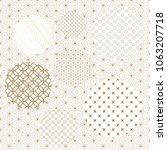 japanese pattern vector. gold... | Shutterstock .eps vector #1063207718