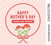 mother's day greeting card with ... | Shutterstock .eps vector #1063215788
