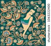 woman dancing belly dance | Shutterstock .eps vector #1063222400
