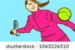 the girl tennis player... | Shutterstock .eps vector #1063226510