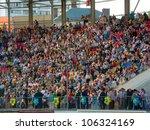 sumy   june 28  crowd on the... | Shutterstock . vector #106324169