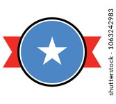 somalia flag in round button of ... | Shutterstock .eps vector #1063242983