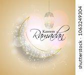 vector illustration for ramadan ...   Shutterstock .eps vector #1063249304