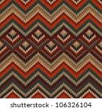 Beautiful Knitted Fabric...