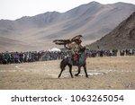 olgiy  mongolia   sep 30  2017  ... | Shutterstock . vector #1063265054