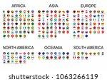 vector set official national... | Shutterstock .eps vector #1063266119