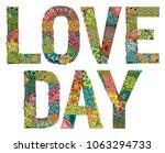 words love day. vector...   Shutterstock .eps vector #1063294733