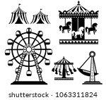 black silhouette. set of... | Shutterstock .eps vector #1063311824